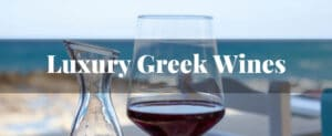greek wine class