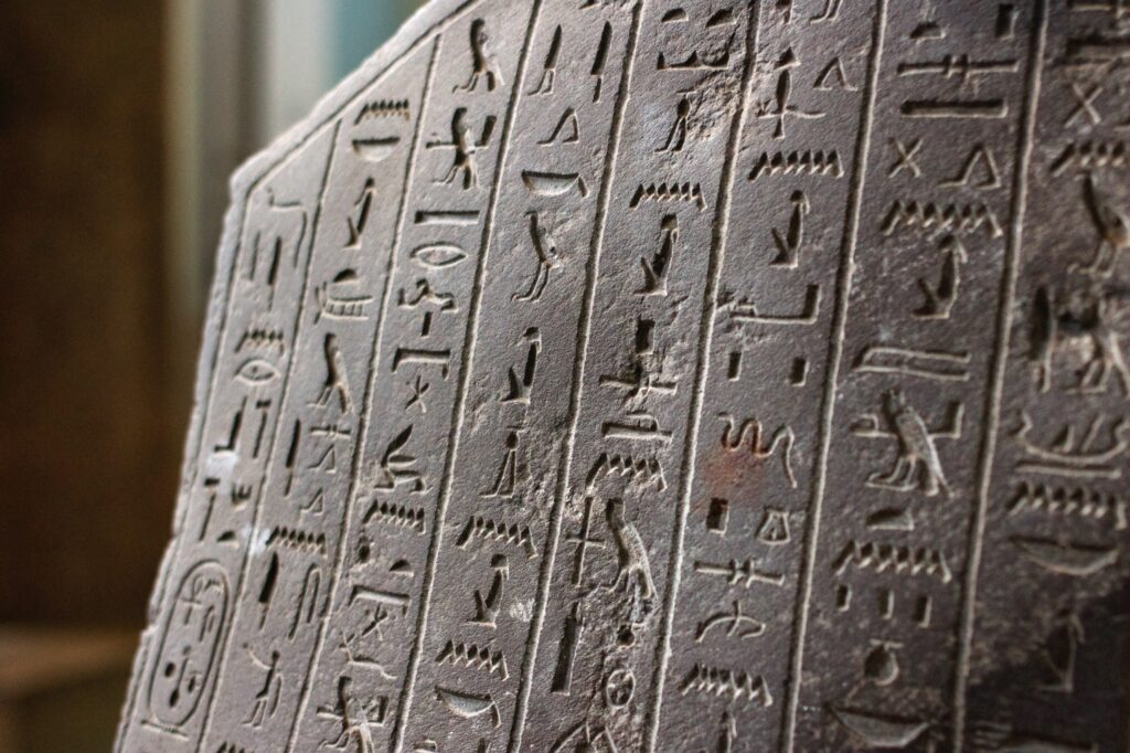egyptian-rosetta-stone-with-hieroglyphs-DCW9NJ7